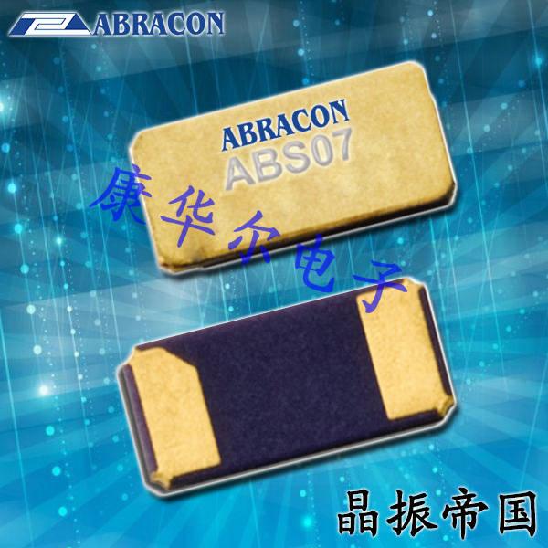 Abracon晶振,ABS07谐振器,ABS07-32.768KHZ-9-1-T贴片晶振